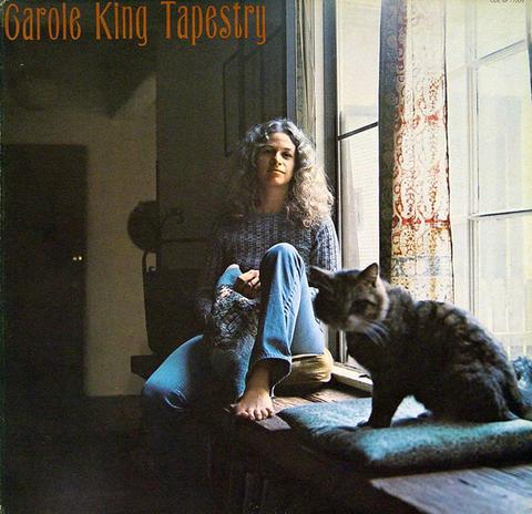 """Carole King Vinyl 12"""" (Used)"""