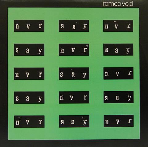 """Romeo Void Vinyl 12"""" (Used)"""