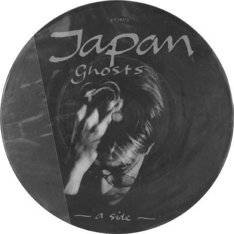 """Japan Vinyl 7"""" (Used)"""