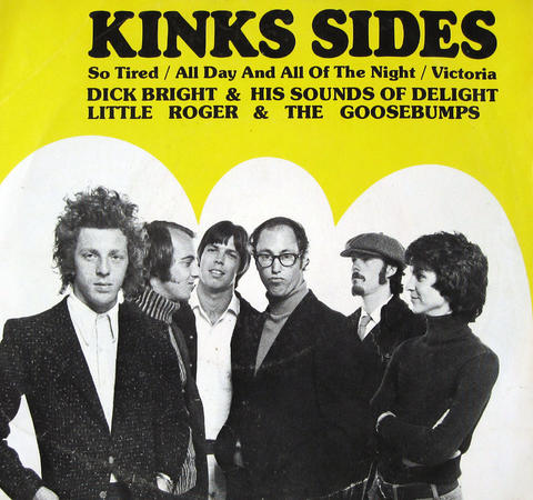 "Dick Bright and His Sounds of Delight Vinyl 7"" (Used)"