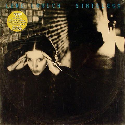 """Lene Lovich Vinyl 12"""" (New)"""