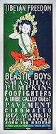 Beastie BoysPoster