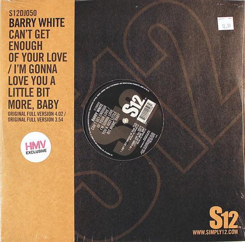"""Barry White Vinyl 12"""" (New)"""