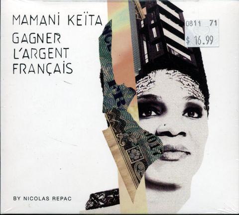 Mamani Keita CD