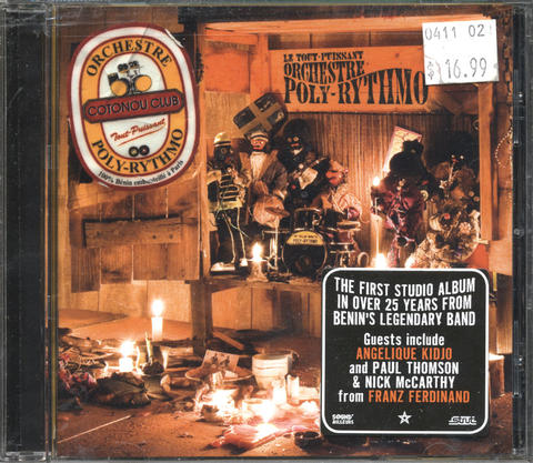 Le Tout-Puissant Orchestre CD