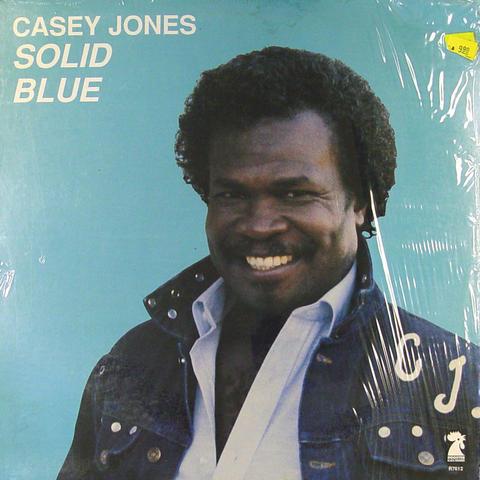 """Casey Jones Vinyl 12"""" (Used)"""