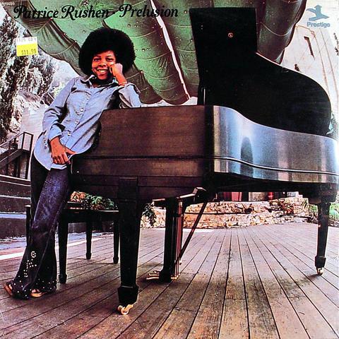 "Patrice Rushen Vinyl 12"" (New)"