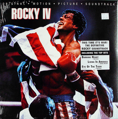 "Rocky IV Vinyl 12"" (New)"