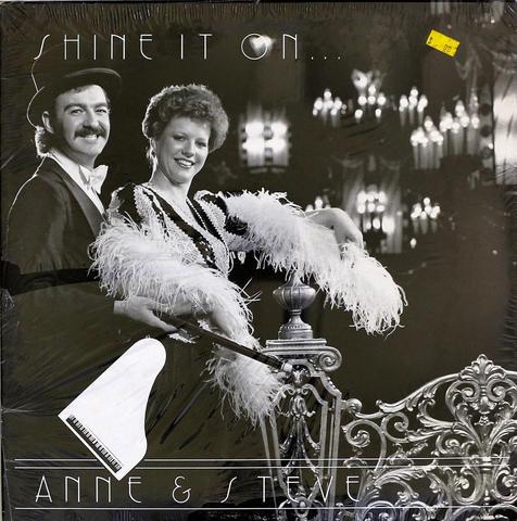 """Anne & Steve Vinyl 12"""" (New)"""