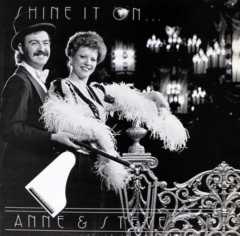 """Anne & Steve Vinyl 12"""" (Used)"""