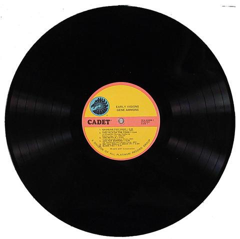 "Gene Ammons Vinyl 12"" (Used)"