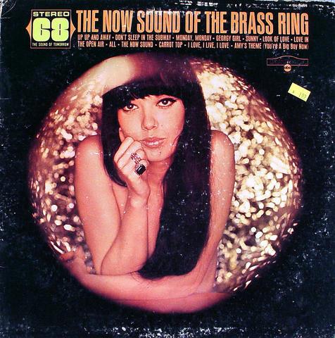 "Brass Ring Vinyl 12"" (Used)"