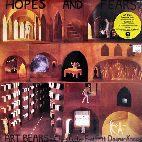 """Art Bears Vinyl 12"""" (New)"""