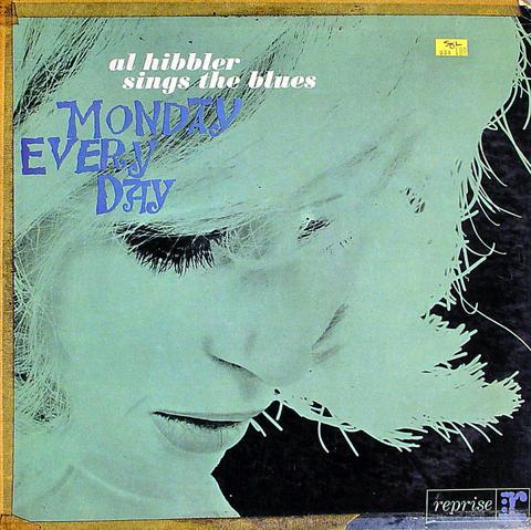 """Al Hibbler Vinyl 12"""" (Used)"""