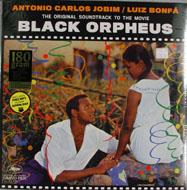 "Antonio Carlos Jobim / Luiz Bonfa Vinyl 12"" (New)"
