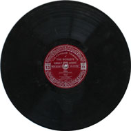 """The Standard Treasury Of The World's Great Music Record 13 Vinyl 12"""" (Used)"""
