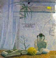 "Meredith D'Ambrosio Vinyl 12"" (New)"
