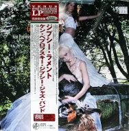 "Ken Peplowski Vinyl 12"" (Used)"