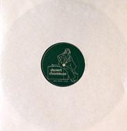 "Desert Chanteuse And Mask Of Dijon Vinyl 12"" (Used)"
