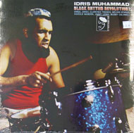 "Idris Muhammad Vinyl 12"" (New)"