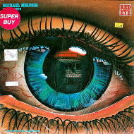 "Michael Melvoin Vinyl 12"" (Used)"