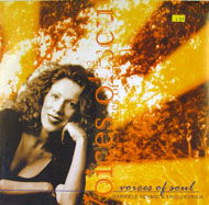 "Gabriele Schmid Vinyl 12"" (Used)"