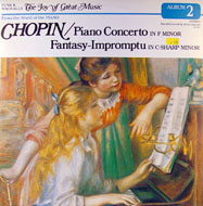 "Frederic Chopin Vinyl 12"" (Used)"