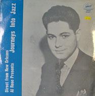 "Al Rose Vinyl 12"" (New)"
