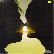 "In The Mood For Love Vinyl 12"" (Used)"