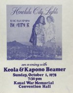 Keola and Kapono BeamerPoster