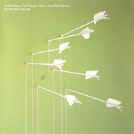 "Modest Mouse Vinyl 12"" (New)"