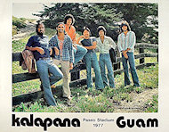 KalapanaPoster