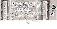 Stevie NicksVintage Ticket