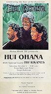 Hui 'OhanaPoster