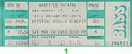 Ernie Andrews 1980s Ticket