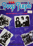 Deep Purple Book