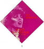 Pat BenatarBackstage Pass