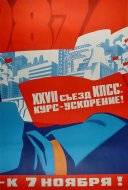 Russian Poster SeriesPoster