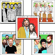 Daytrotter Vinyl Series Set No. 1-5 Vinyl