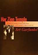 Art Garfunkel Program