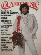 Country Music Vol. 6 No. 4 Magazine