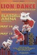 Hawaii World Invitational Lion Dance Championship Handbill