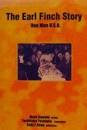 The Earl Finch Story One Man U.S.O. Book