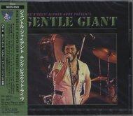 Gentle Giant CD