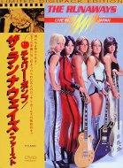 Live In Japan DVD