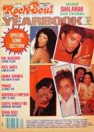 Rock & Soul 1982 Yearbook Magazine