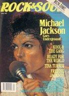Rock & Soul Vol. 31 No. 208 Magazine