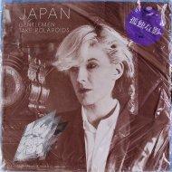 "Japan Vinyl 7"" (New)"