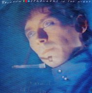 "Peter Baumann Vinyl 7"" (Used)"
