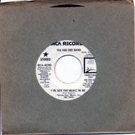 "The Kiki Dee Band Vinyl 7"" (Used)"